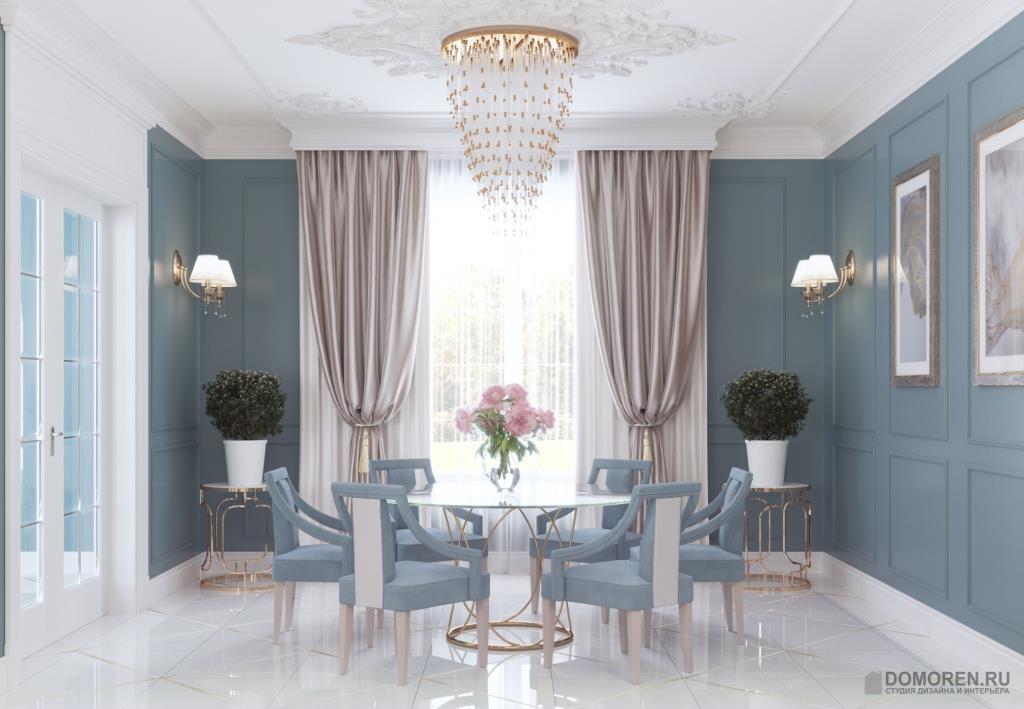 Комната для гостей